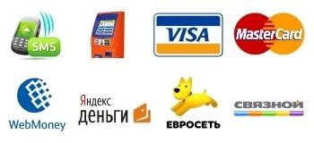 Доступный различные способы оплаты подарочного сертификата