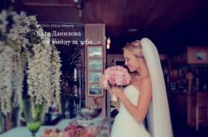 Катя Данилова - я выйду за тебя